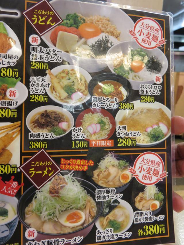 画像: 【福岡】カフェ代わりにちょい食い♪@寿司めいじん 長住店