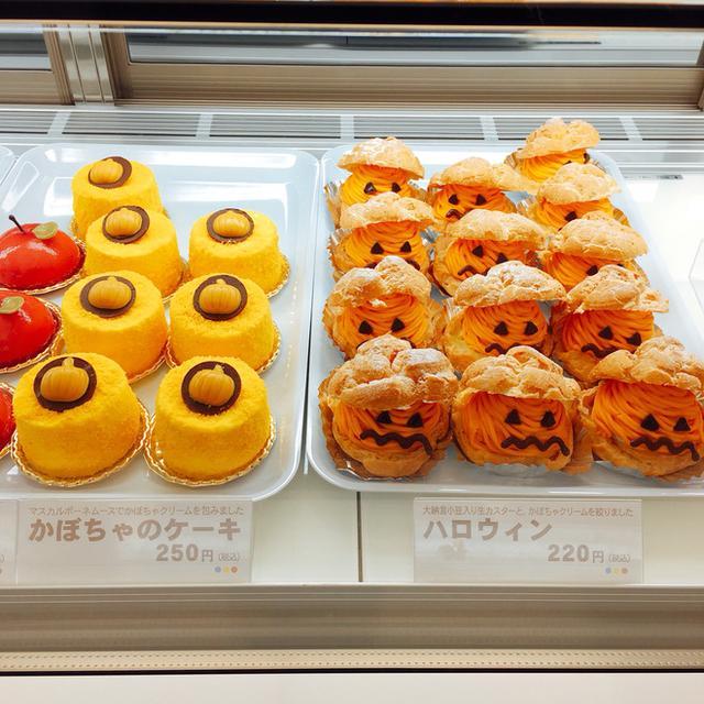 画像: 札幌最終日の旅めも