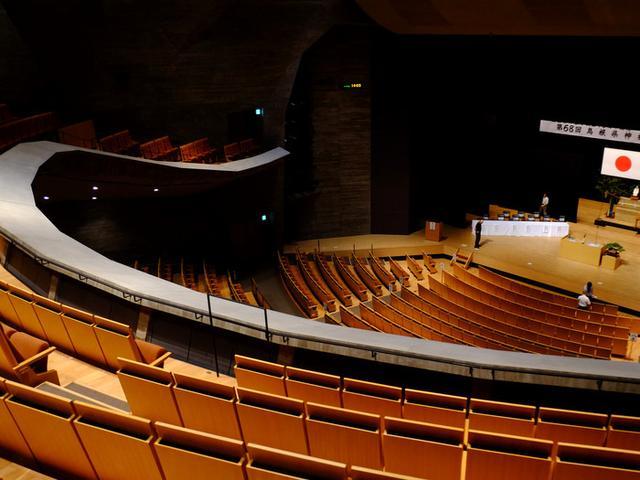画像: 「石見ツアー 益田 島根県芸術文化センター グラントワ」