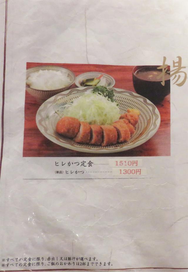画像: 【福岡】老舗トンカツ店の人気すぎる豚骨チャンポン♪@味のかつえだ