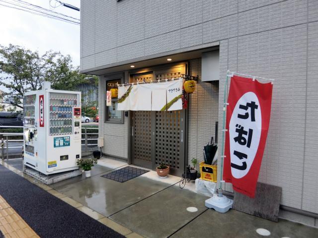 画像: やきやき浩 - 広島県呉市