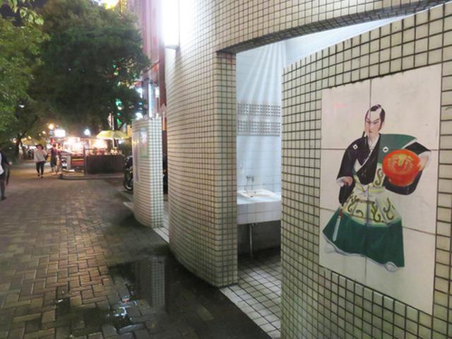 画像: 【福岡】中洲エリアの屋台街で焼きラーメン♪@博多屋台 風来坊