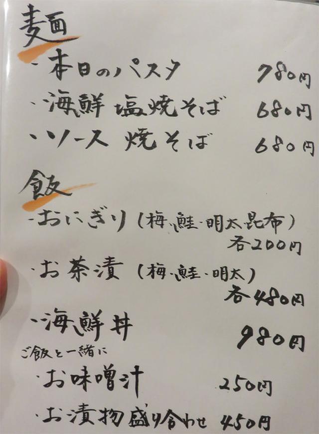 画像: 【福岡】西鉄福岡天神駅そばの使い勝手の良い居酒屋♪@八ぶん目