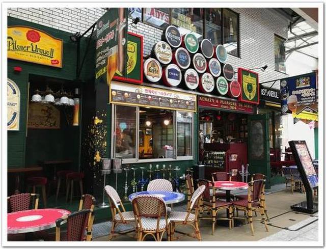 画像: カレーなしよ(名古屋大須 イスタンブールカフェ)本日、所用のためトルコ料理。