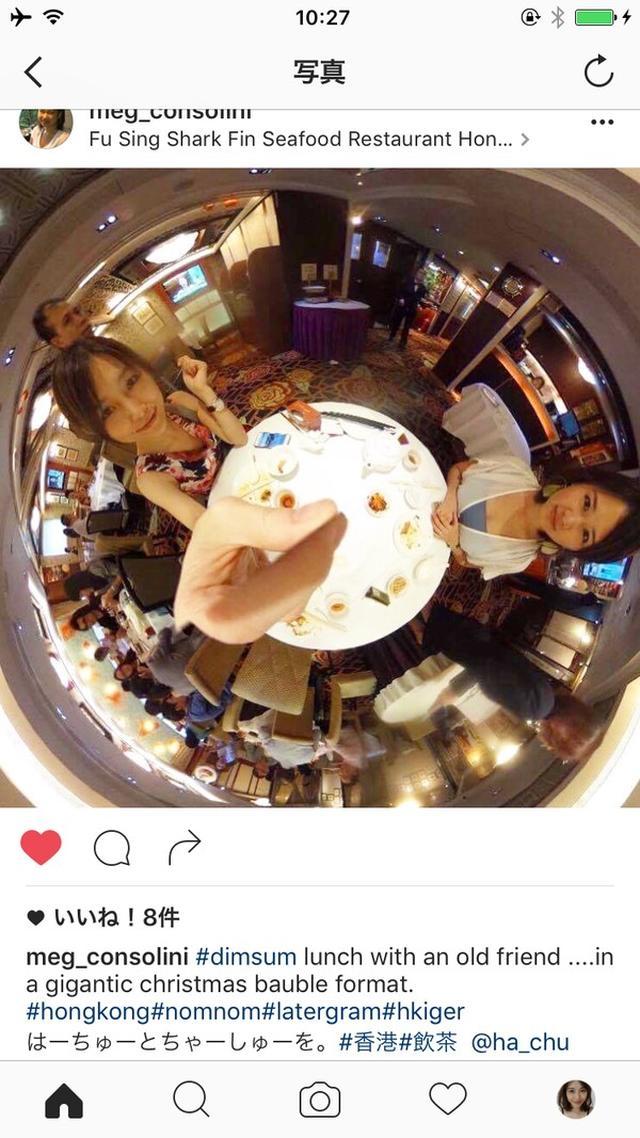 画像: 香港で一番美味しかったチャーシュー@富聲魚翅海鮮酒家(灣仔)