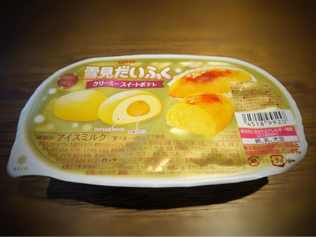 画像: 絶品スイーツレシピ・食べあるキングの推しメシ 今夜放送!