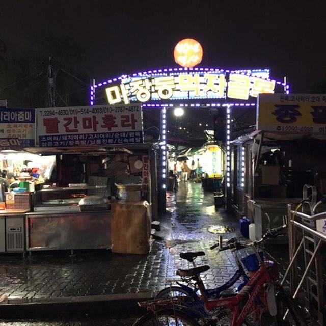 画像: 食べあるキング 韓国グルメツアー 食べ歩き編.2