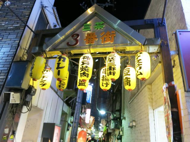 画像: いざかや ほしぐみ - 東京都世田谷区