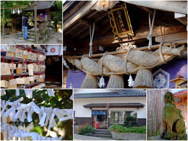 画像: 「島根・松江 八重垣神社 日本で初めて結婚式が行われた宮、鏡の池占い」