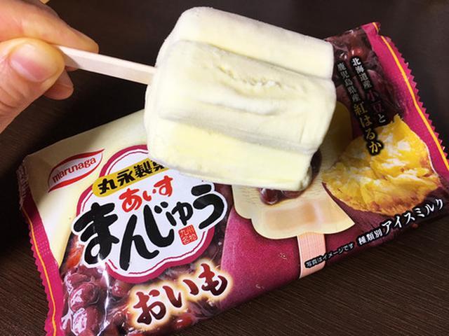 画像: 【福岡】トマト味噌ラーメン&ローストビーフ重♪@UNO(ウーノ)