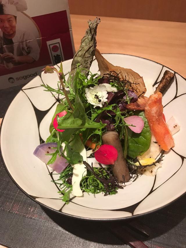 画像: 「傳 DEN」神保町から移転前に、お誕生日のお夕飯