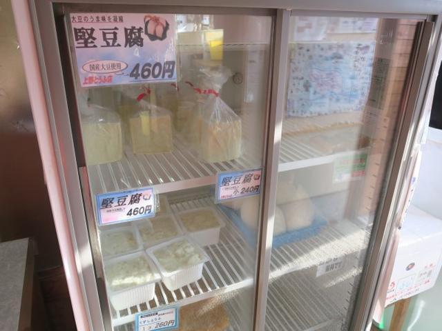 画像: 「堅豆腐」工場見学(石川県・白山)