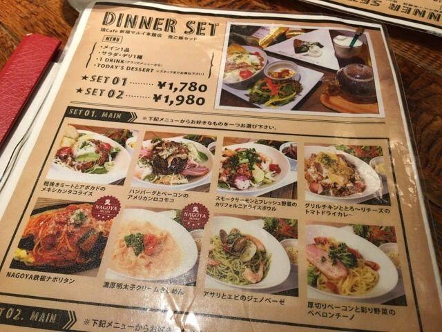 画像: [今日のナポリタン]猿カフェ(新宿)