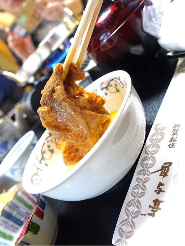 画像: すき焼き! 犀与亭(さいよてい)/(石川県・白山)/食べあるキング in 白山市 vol12