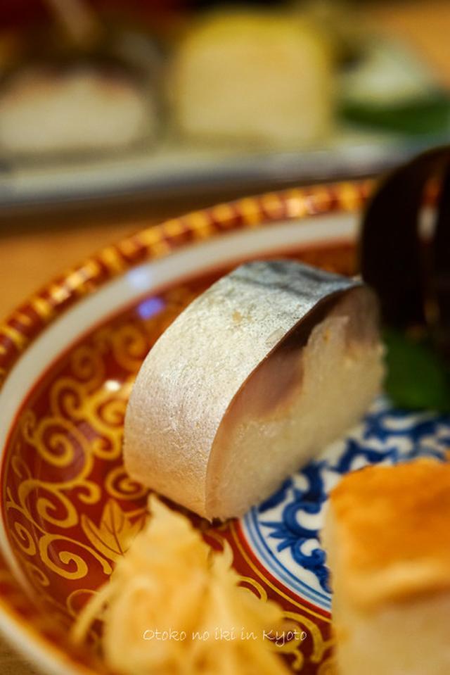 画像: いづう(京都)鯖姿寿司の魅力