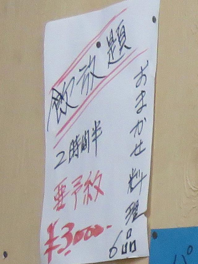 画像: 【福岡】糸島のラドン豚骨ラーメン♪@博多ラーメン 紺家