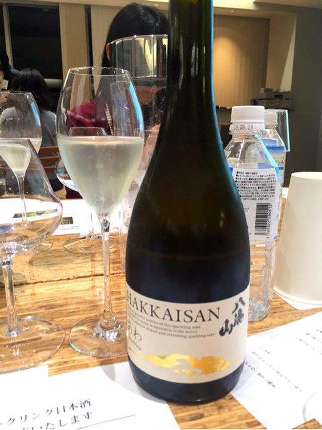 画像: 瓶内二次発酵酒あわ八海山 マスコミ向けお披露目会