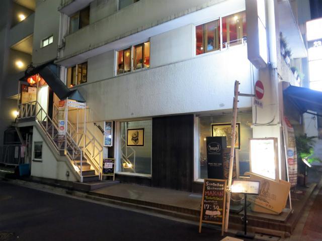 画像: マカン - 東京都千代田区
