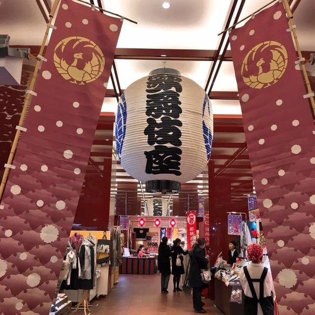 画像: 寿月堂 銀座歌舞伎座店