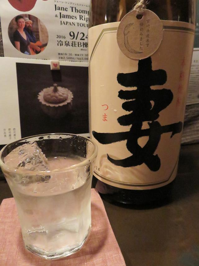 画像: 【福岡】古民家な空間で味わう、地酒と家庭料理♪@月のうさぎ