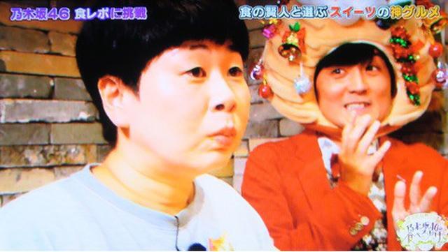 画像: 森三中 大島美幸さんオススメのスイーツ