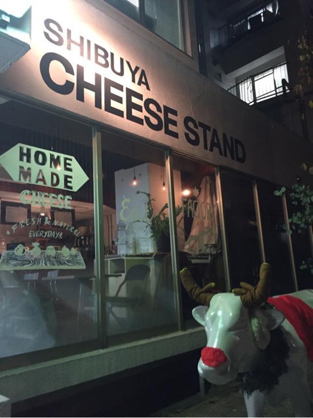 画像: チーズスタンド@渋谷 とチア男子のお話