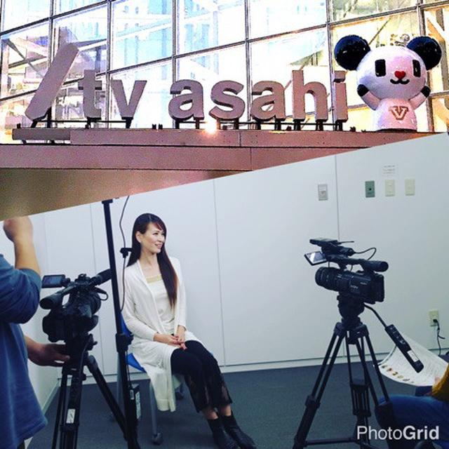 画像: 明日、テレビ朝日「Sma STATION スマ ステーション」 出演予定です
