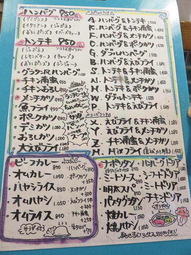 画像: 【福岡】キャナルシティエリアと博多駅の人気洋食店♪@ぺんぎん厨房