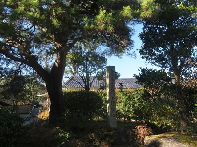 画像: 夜がらす山荘 長多喜(岐阜・中津川/とりトマ丼)