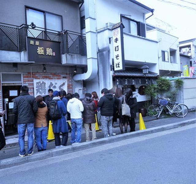 画像: 鶏だく!激辛ラーメン 麺屋 極鶏(ごっけい)@京都 一乗寺・修学院