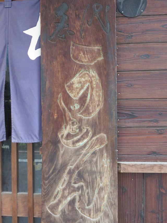 画像: 【福岡】『孤独のグルメ』で紹介された老舗博多うどん♪@みやけうどん
