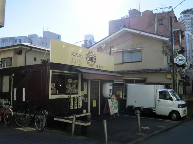 画像: 麺 虎テツ - 東京都多摩市