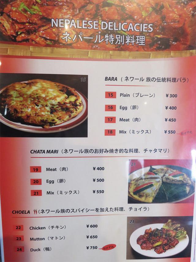 画像: 【福岡】美味しいけど説明できない味(笑)♪@ナングロガル 福岡店