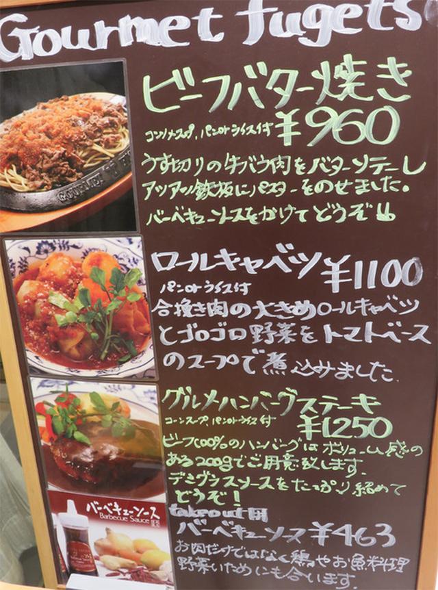 画像: 【福岡】老舗洋食店の鉄板ソウル麺!ビーフバター焼き♪@グルメ風月