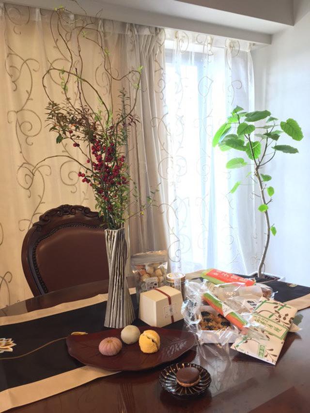 画像: 2016秋の京都(17)年内最後の京都で買ったもの、おすすめ京みやげ★