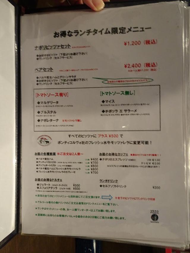 画像: 大阪「Pizzeria 99(ノヴァンタノーヴェ)」で真のナポリピッツァを楽しむ!