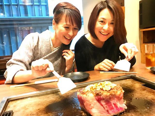画像: 日本テレビ「今夜くらべてみました」今夜23:30〜ご覧頂けると嬉しいです