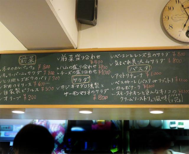 画像: 【福岡】良質な西新人情イタリアンで女子会♪@イタリア食堂キャリー