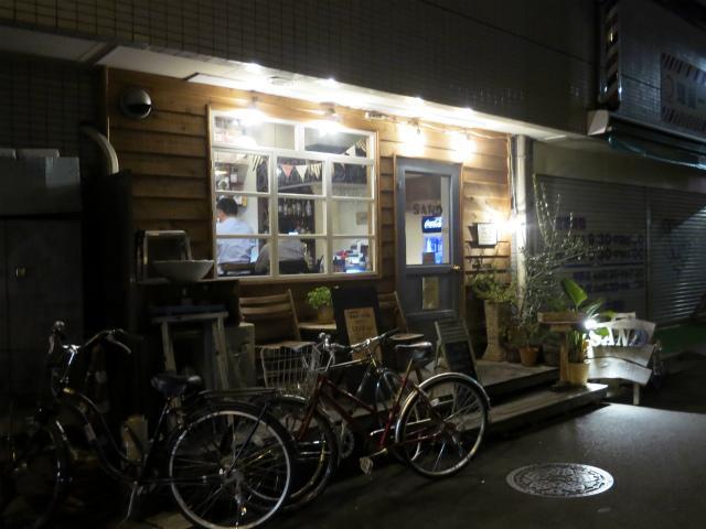 画像: SAND - 東京都中野区