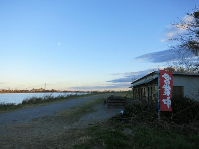 画像: たぬきや - 神奈川県川崎市