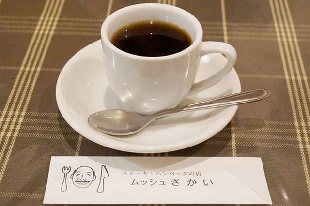 画像: 【福岡】ステーキ・ハンバーグ店のシチューハンバーグ♪@ムッシュさかい