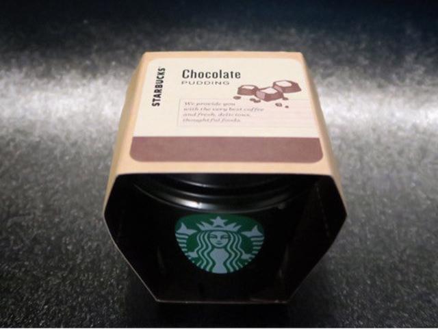 画像: 話題のスタバプリン・チョコレート