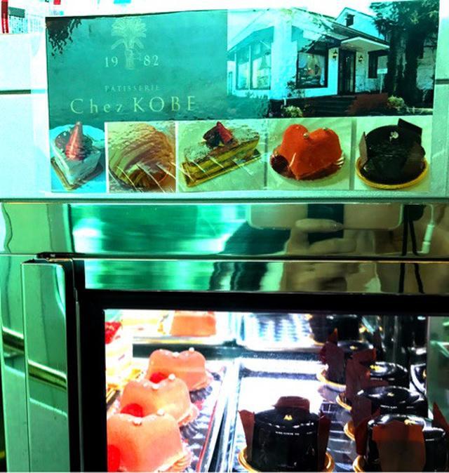画像: みえ食旅 レポ1 近鉄名古屋から「観光特急しまかぜ」に乗って〜