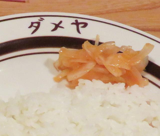 画像: 【福岡】脳刺激の特製ハシミールチキンカレー♪@ダメヤ 薬院店