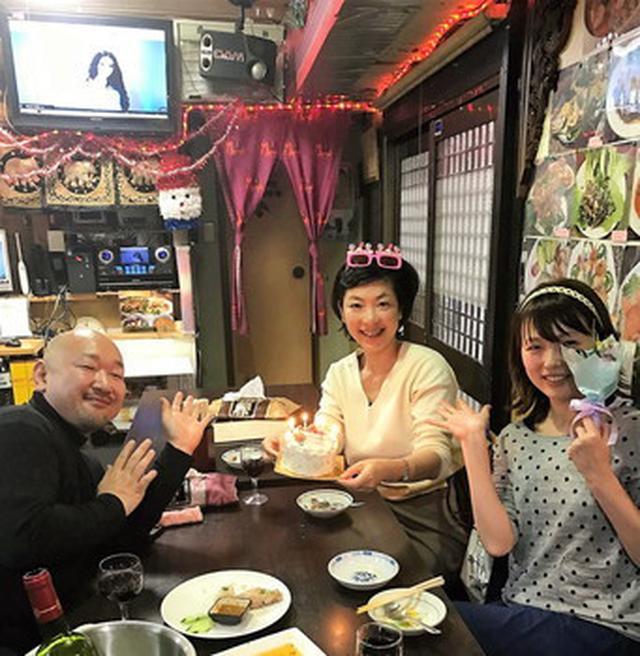 画像: タイ料理 居酒屋 いなかむら@小岩