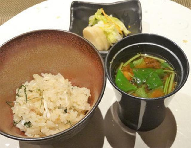 画像: 接待向き 一日10名限定 日本料理 『東麻布うらあり むらかみ』