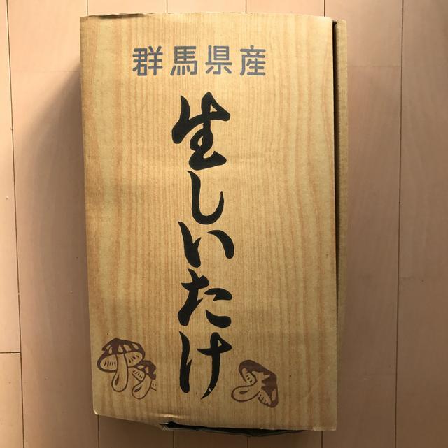 画像: ベランダきのこ仕事と、斉藤工さんきのこ栽培のこと「軸を大切に」