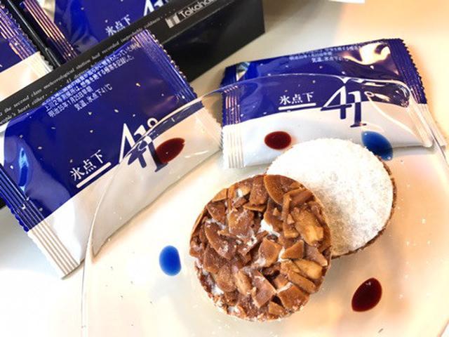 画像: 「氷点下 41°C」!?︎ 極寒地でのチョコ焼菓子。北海道旭川/ 楽天ROOM