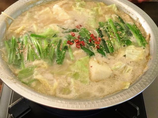 画像: 博多水炊きもつ鍋 亀吉 (かめきち)@広尾