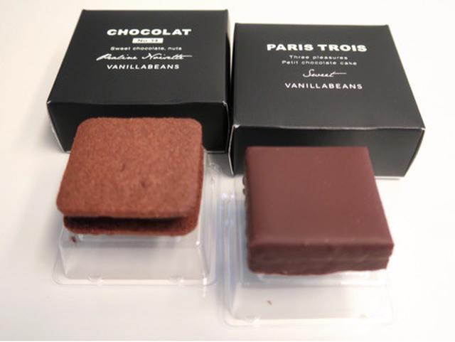 画像: 究極のお取り寄せチョコ菓子